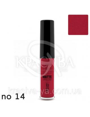Matte Liquid Lipcolor - Xtra Long Lasting Матова рідка помада 14, 6 мл : Lavish Care