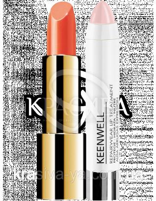 Набор Губная помада Ultra Shine + Бальзам для губ 027 : Beauty-наборы для макияжа
