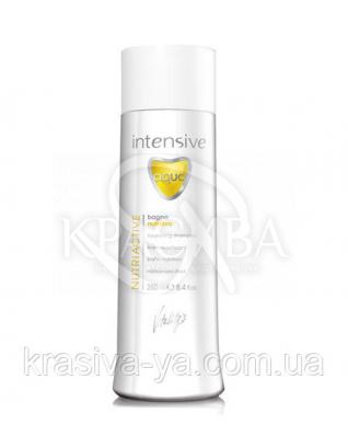 Vitality's Nutriactive Питательный шампунь для волос, 250 мл
