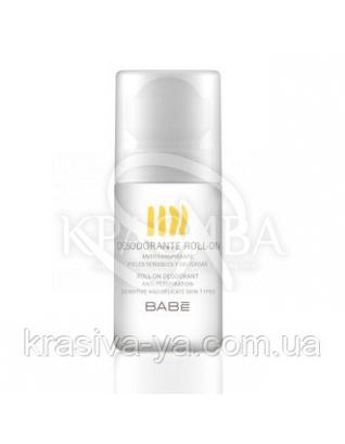 Дезодорант кульковий BABE Roll-On Deodorant, 50мл : Дезодоранти