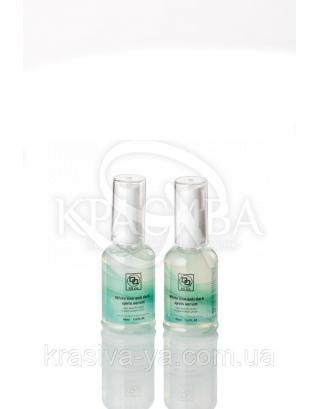 White Line Anti Dark Spots Serum Відбілююча сироватка для обличчя, 50 мл : Navie