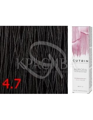 Cutrin Aurora Permanent Color - Аммиачная краска для волос 4.7 Черный кофе, 60 мл