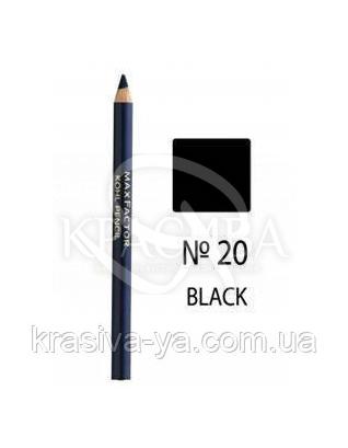 MF Kohl Pencil - Карандаш для глаз (20-черный), 1,2 г : Контурный карандаш