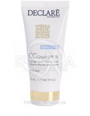 CC - Крем для лица с SPF 30 (тестер) - Hydro Balance CC Cream SPF 30, 50 мл : СС-крем