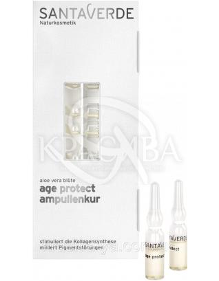 SV Бустер для лица антивозрастной на основе цветов Алоэ / Aloe Vera Blossom Age Protekt Ampoule, 10*1 мл