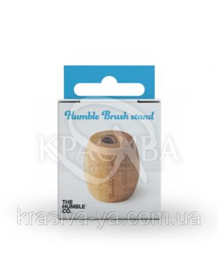 Humble Бамбуковая подставка для зубной щетки, 1 шт : Средства для ухода за полостью рта