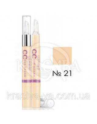 BJ CC Eye Cream - Тональный крем под глаза с корректирующими пигментами (21-слоновая кость), 1,5 мл : СС-крем