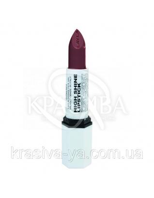 Сяюча помада High Shine Lipstick 088, 4 г