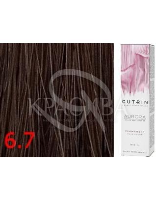 Cutrin Aurora Permanent Color - Аммиачная краска для волос 6.7 Темный кофе, 60 мл