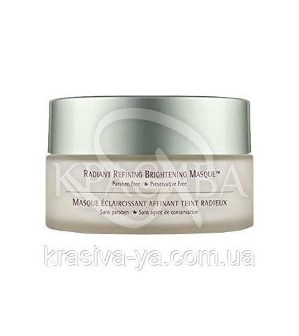 "Radiant Refining Brightening Masque - Осветляющая маска для лица ""Сияние"", 104 мл - 1"