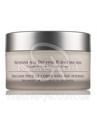 Intensive Age Defying Body Emulsion - Интенсивный увлажняющий антивозрастной комплекс, крем для тела, 193 мл