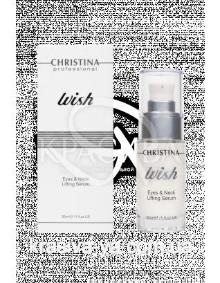 Віш Омолоджуюча сироватка для шкіри навколо очей і шиї Wish Eyes & Neck Lifting Serum, 30 мл :