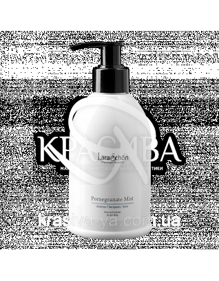 Успокаивающий тоник для всех типов кожи с экстрактом граната Unstress Theapeutic Toner For All Skin, 200 мл