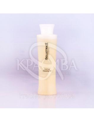 Cleansing Gel Безмаслянный очищающий гель для жирной и комбинированной кожи с комплексом витамин, 200 мл : Belletrice Cosmetics