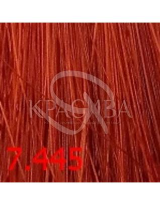 Cutrin Aurora Demi Color - Безаммиачная краска для волос 7.445 Красная смородина, 60 мл : Безаммиачная краска