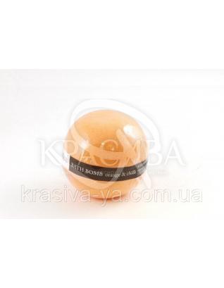 Шипучий шарик для ванны - Апельсин и Чили, 170 г : Organique
