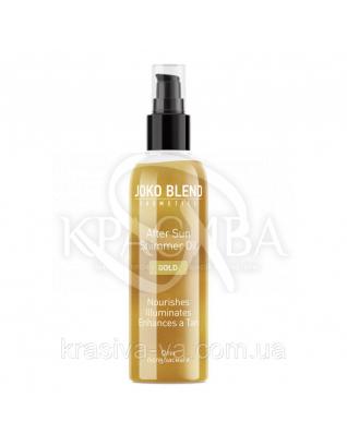 Joko Blend Масло після засмаги з шиммером After Sun Shimmer Oil Gold, 100 мл : Joko Blend