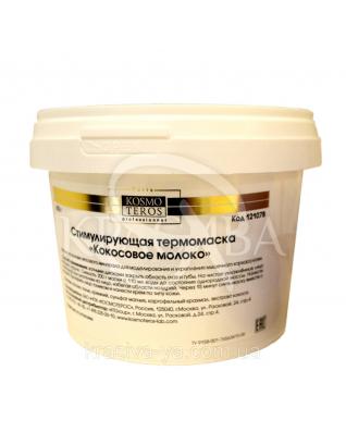 """Kosmoteros Стимулююча термомаска """"Кокосове молоко"""", 600 г :"""