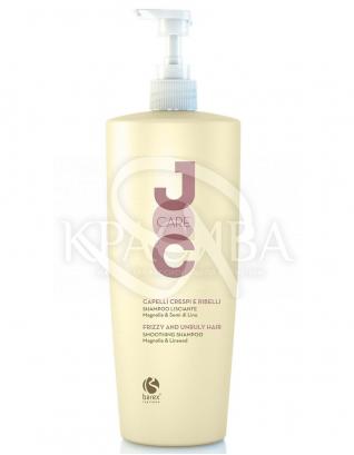 Barex Joc Care розгладжуючий Шампунь для кучерявого волосся, 1000 мл : Barex Italiana