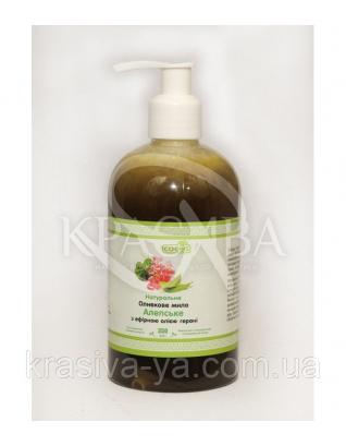 """Натуральное жидкое мыло """"Алеппское"""" с эфирным маслом герани, 350 мл : Мыло"""