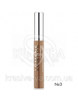 LU Blueberry Eyebrow Wax - Воск для бровей моделирующий (3-светло-коричнев), 5 мл : Гели для бровей