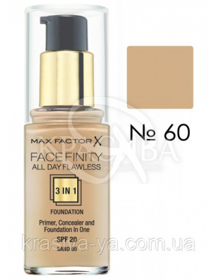 Facefinity All Day Flawless 3in1 - Тональная основа SPF 20 (60 - песок), 30 мл : Тональный крем