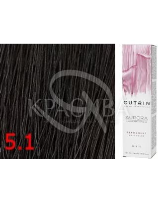 Cutrin Aurora Permanent Color - Аммиачная краска для волос 5.1 Светлый пепельно-коричневый, 60 мл