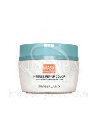 Маска защита цвета и восстанавление для окрашенных волос, 200 мл