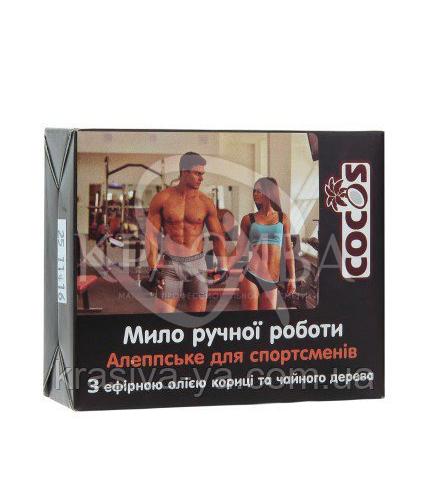 """Мыло ручной работы """"Алеппское для спортсменов"""", 3шт х 100 г - 1"""