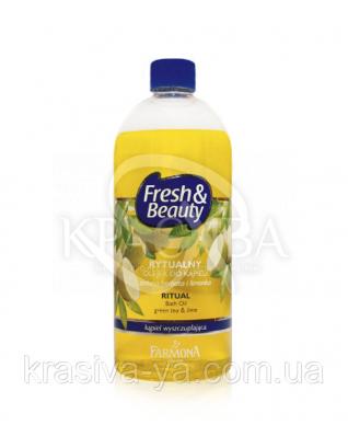 Фреш & Бьюті Ритуал масло для ванни і душа з лаймом, 500 мл : Farmona