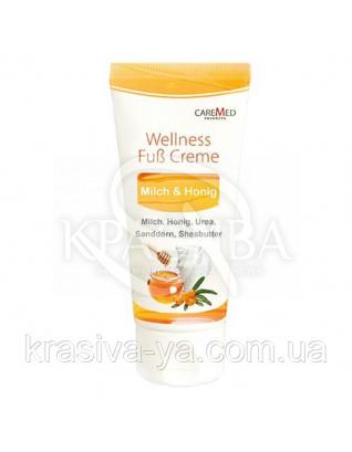 Зволожуючий крем Wellness, 50 мл : Засоби для догляду за ногами