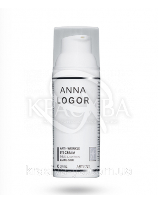Anti - Wrinkle Eye Cream Живильний крем для шкіри навколо очей 30 мл : Anna Logor