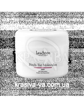 Маска для обличчя протизапальна з березовим дьогтем Birch Tar Moleculas Mask, 120 мл :