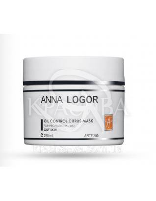 Oil Control Citrus Mask Цитрусова маска для жирної шкіри, 250 мл :