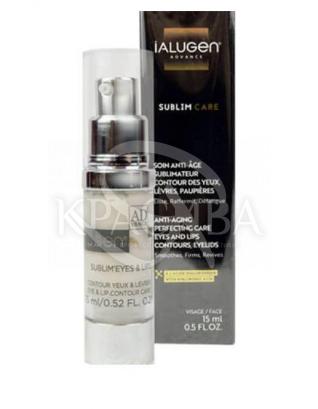 Ialugen Advance Sublim Eye/Lips Крем с тройным действием-уменьшает глубину морщин, осветляет темные круги,15мл