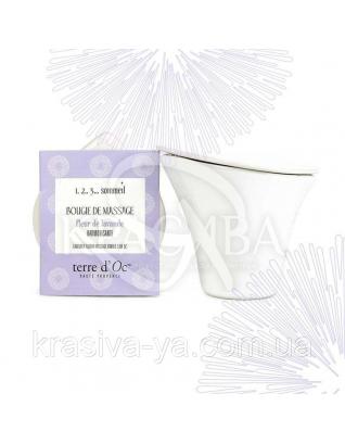 "TdO Масажна свічка для тіла ""Квітка лаванди"" / Lavander Flower Massage Candle, 110 г : Аромасвічки"