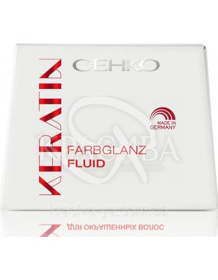 """C:EHKO Keratin - Флюїд """"Стійкість кольору"""" з кератином для фарбованого волосся, 7*10 мл :"""