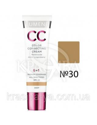 """LU CC Cream SPF 20 - Крем тональный """"Доскональный цвет"""" с брусникой (10- Deep), 30 мл : СС-крем"""