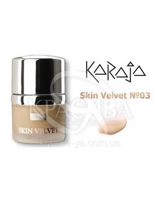 Karaja Тональный крем Skin Velvet 03, 27 мл
