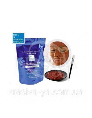 Энзимный пилинг с АНА кислотами. Выравнивает поверхность кожи, 200 г :