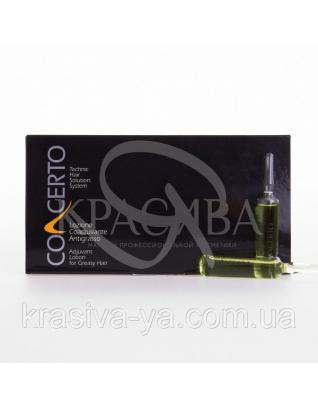 Concerto Ампулы лечебные для жирных волос, 10*10 мл : Средства для восставновления волос