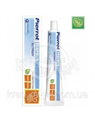Пірот зубна Паста з прополісом, 75 мл : Уходовая косметика