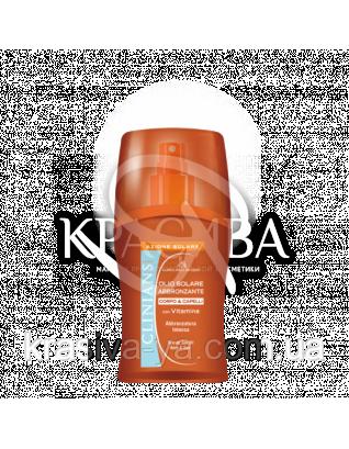 CL SUN Масло-спрей для активного загара и защиты волос с комплексом витаминов, 150 мл : Средства для усиления загара