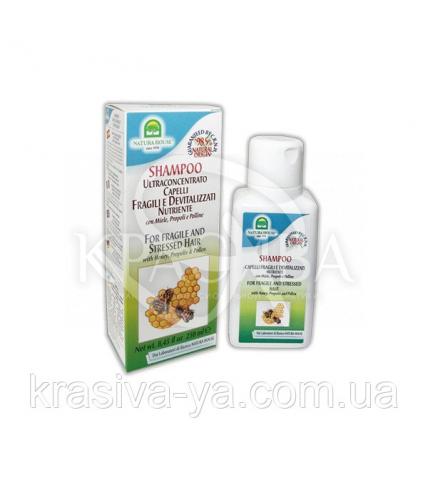 Шампунь с медом, прополисом и цветочной пыльцой, 250 мл - 1
