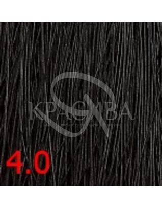 Cutrin Aurora Demi Color - Безаммиачная краска для волос 4.0 Средне-коричневый, 60 мл : Безаммиачная краска