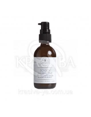 Soy Soy Jaluractive Serum Укрепляющая сыворотка для лица с низкомолекулярной гиалуроновой кислотой 5%, 50 мл