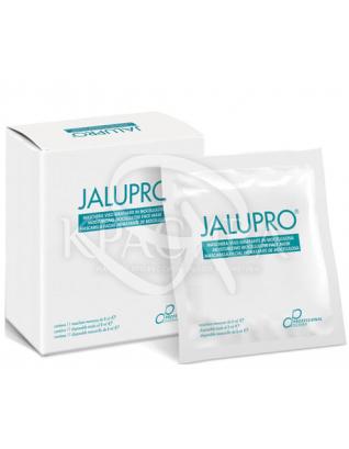 Зволожуюча пост процедурна маска : Jalupro