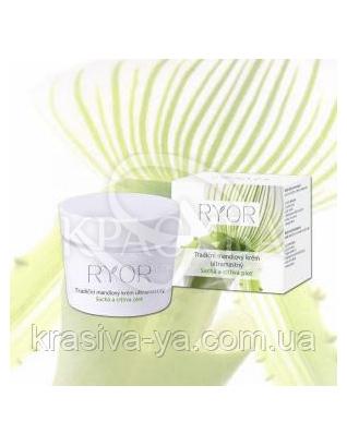 Традиционный миндальный ультра жирный крем, 50 мл : RYOR