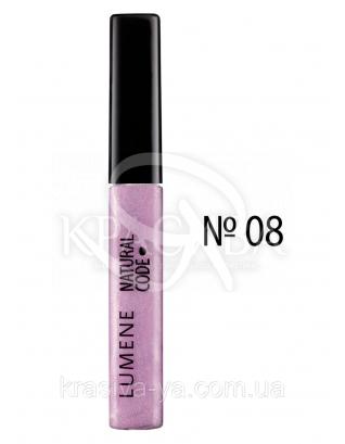 LU NC Smile Booster Lip Gloss - Блеск увлажняющий (08-сиреневый мерцающий), 6 мл : Lumene