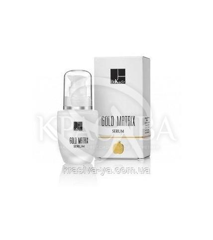 Омолоджуюча сироватка для обличчя Золотий Мартикс, 30 мл - 1